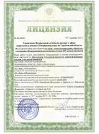 Лицензия ССО-1