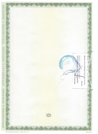Лицензия ССО-5